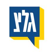 102.3 FM Galatz Haifa-Logo