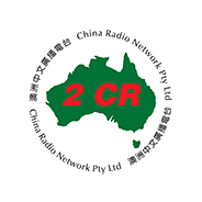 2CR China Radio Network-Logo