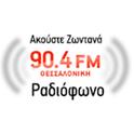 904 Aristera sta FM-Logo