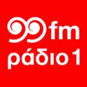 99 FM Radio 1-Logo
