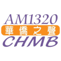 AM 1320 CHMB-Logo