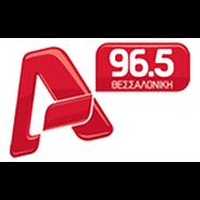 Alpha 96.5-Logo