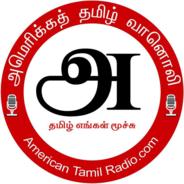 American Tamil Radio-Logo