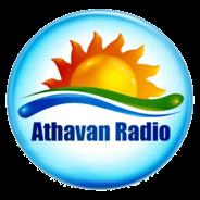 Athavan Radio-Logo
