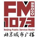 Beijing Public Service Radio-Logo