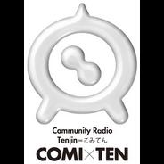 COMIxTEN Community Radio Tenjin-Logo