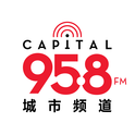 Capital Radio 95.8FM-Logo