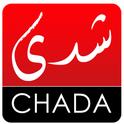 Chada FM-Logo