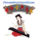 Chinese Music World Radio-Logo