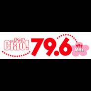 Ciao!-Logo