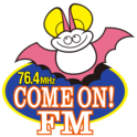 Come On! FM-Logo