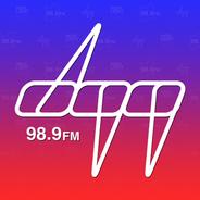 D99-Logo