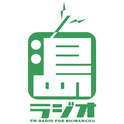 Di! Wave-Logo
