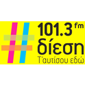 Diesi 101.3-Logo