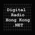 Digital Radio Hong Kong-Logo