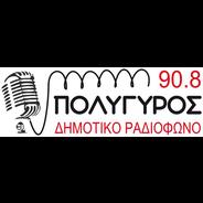 Dimotiko Radiofono Poligirou-Logo