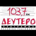 ERA 2 Deftero Programma-Logo
