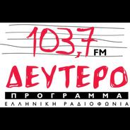 ERT 2 Deftero Programma-Logo