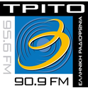 ERA 3 Trito Programma-Logo