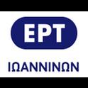 ERT Ioannina-Logo