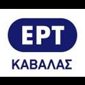 ERT Kavalas-Logo