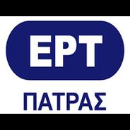 ERT Patras-Logo