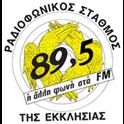 Ekklesia tis Ellados-Logo