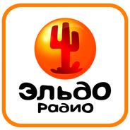 Eldoradio-Logo