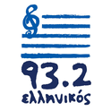 Ellinikos 93.2-Logo