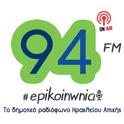 Epikoinonia 94FM-Logo