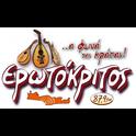 Erotokritos FM-Logo