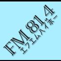 FM Hi-Ho-Logo