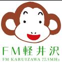 FM Karuizawa-Logo