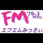 FM Micky-Logo