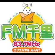FM Senri-Logo