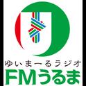 FM Uruma-Logo