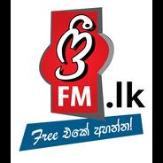 Freefm.lk-Logo