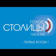 Golos Stolytsi -Logo