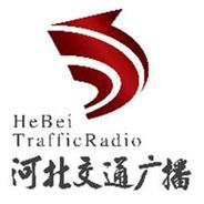 Rádio Altitude-Logo