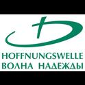 Hoffnungswelle-Logo