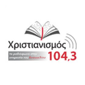 Hristianismos FM-Logo