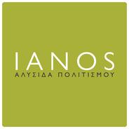 IANOS Radio-Logo