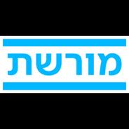 Kan Israel Reshet Moreshet-Logo