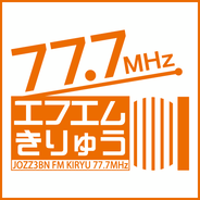 Kiryu FM-Logo