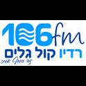 Kol Galim 106FM-Logo