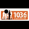 Kol Ramat Hasharon 103.6-Logo