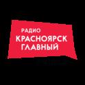 Krasnoyarsk Glavny-Logo