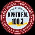 Kriti FM 100.3-Logo