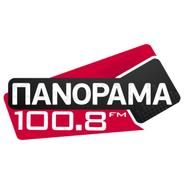 Mousiko Panorama-Logo