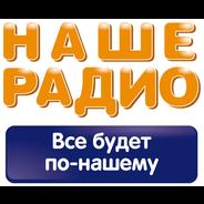 Nashe Radio-Logo